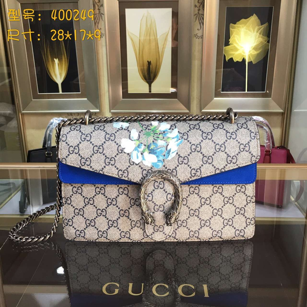 Gucci Bag ID 48432FORSALEayybags