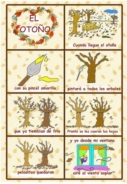 poesia otoc3b1o hoja 1 blog jpeg 440 637 otoño pinterest teacher