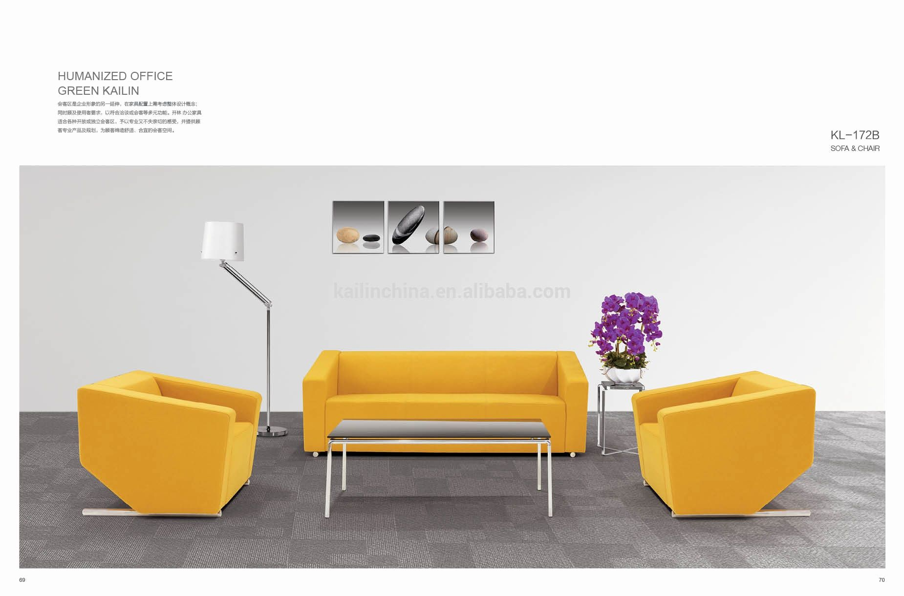 Lovely Sofas For Offices Photograpy Literarywondrous Modern Office Sofasigns Photos Ideas Furniture Sofa