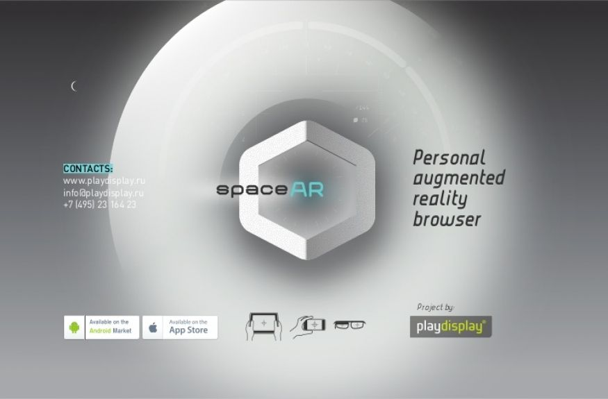 Create Realistic #Virtual Objects with #SpaceAR