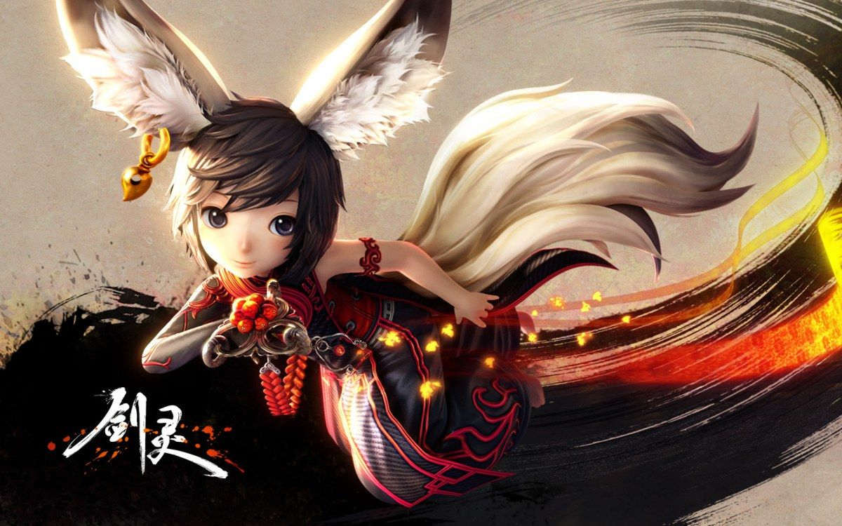 Pin On Blade And Soul