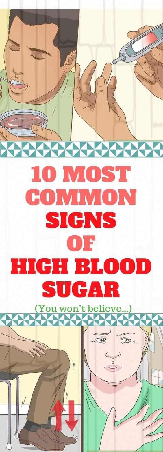 Don't confuse hyperglycemia with other conditions  The