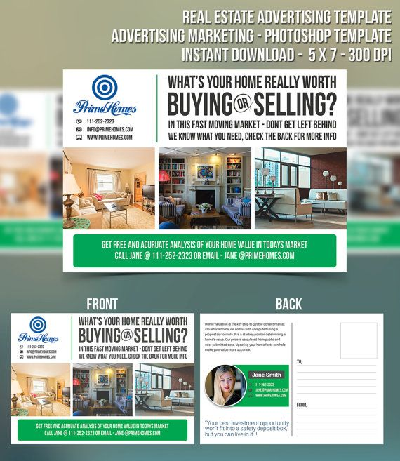 Real Estate advertising Postcard Template - Editable in Microsoft