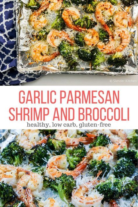 Garlic Parmesan Roasted Shrimp and Broccoli - Slender Kitchen. Works for Gluten Free, Low Carb and Weight Watchers®️️ diets. 313 Calories.