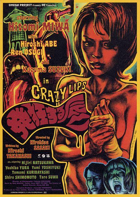 japanese horror movie posters get the original japanese