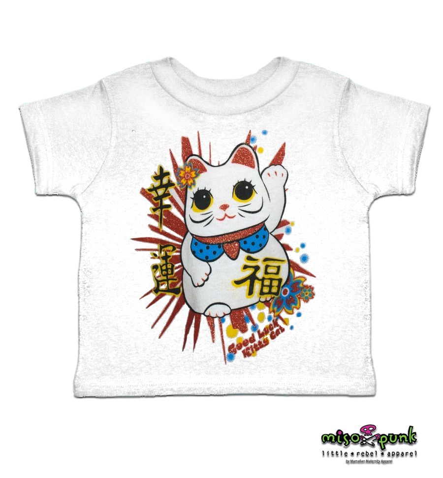 """Miso Punk's Good Luck Kitty Tee...  Show the world your stylish feline misfit was born lucky with this Japanese/Chinese """"good luck"""" character Tee. Features a classic crew neck and glittery pungent graphic...  http://www.mamasanmaternity.com/misopunk/girls.php#prod5"""