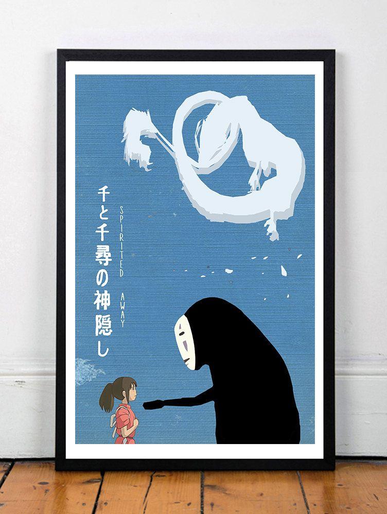 SPIRITED AWAY Minimalist Print anime Poster Poster Print ...