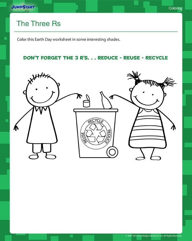The Three Rs | *♧* Smart Kids Printables *♧* | Pinterest ...