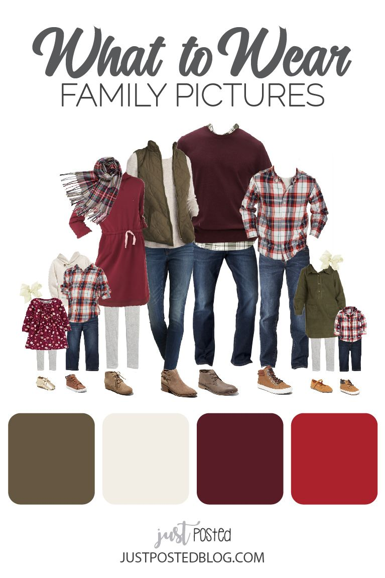 What to Wear for Family Fall and Christmas Pictures  #familyphotooutfits