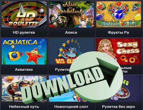 Slot machine free games