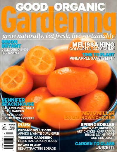 Oh, Cecilia: Reading Room: Five Online Gardening Magazines
