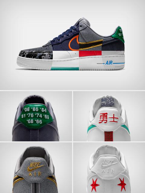 Best sneakers, Sneakers, Nike id