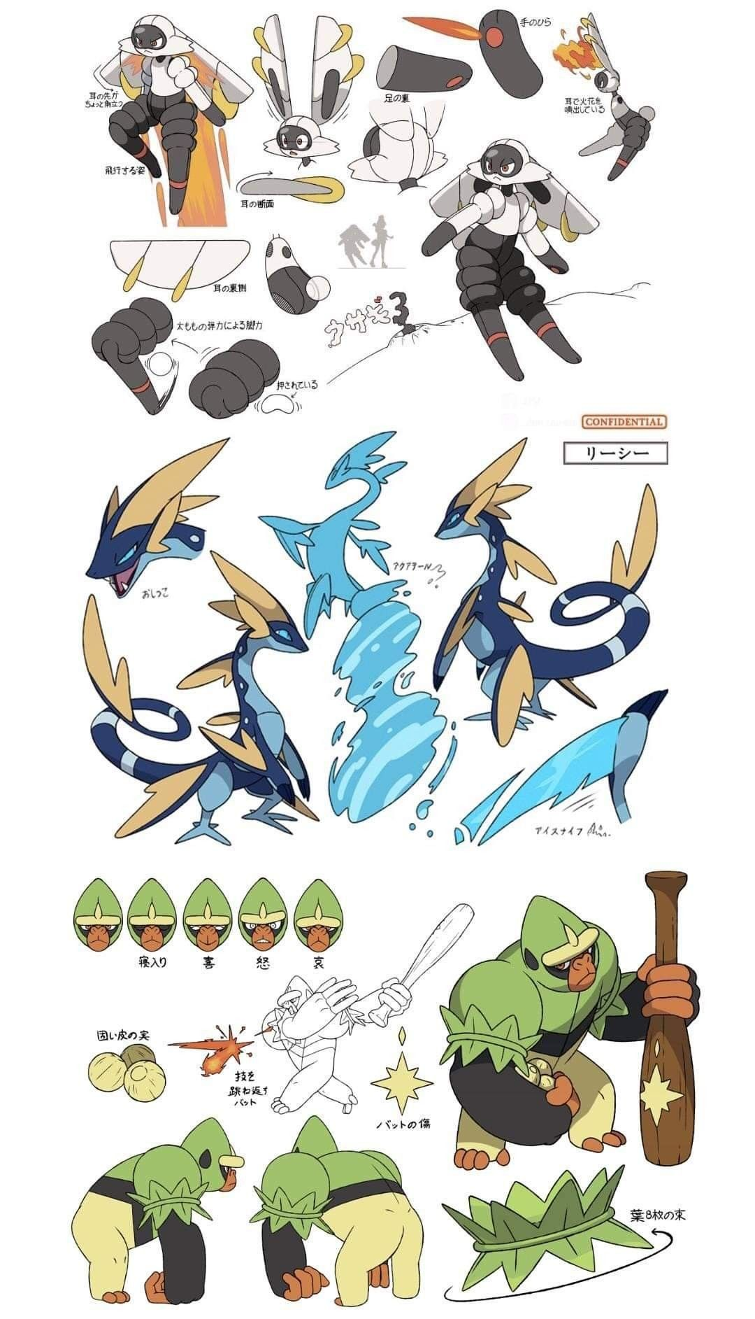 Not Official But Impressive With Images Pokemon Pokemon