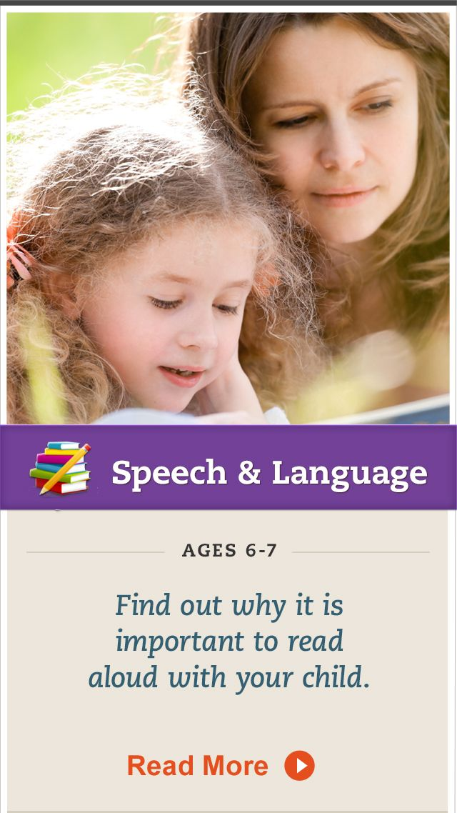 Learn the benefits of reading aloud with your child at any age. Click for details. #SpeechandLanguage