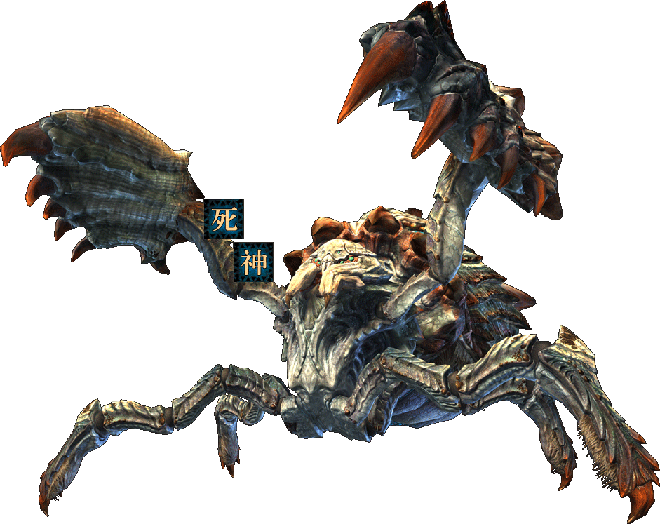 Monster Hunter Wiki Monster Hunter Monster Hunter Online Monster Hunter Wiki