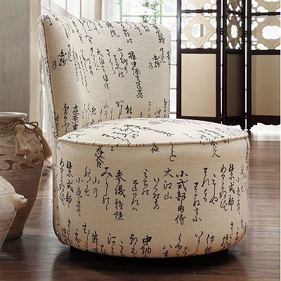 Homevance Japanese Script Swivel Accent Chair Asian