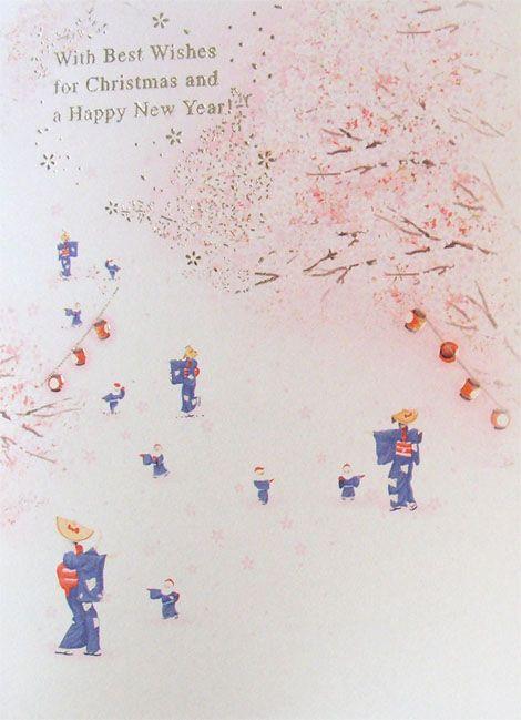 Beautiful japanese christmas cards nippon pinterest beautiful japanese christmas cards m4hsunfo
