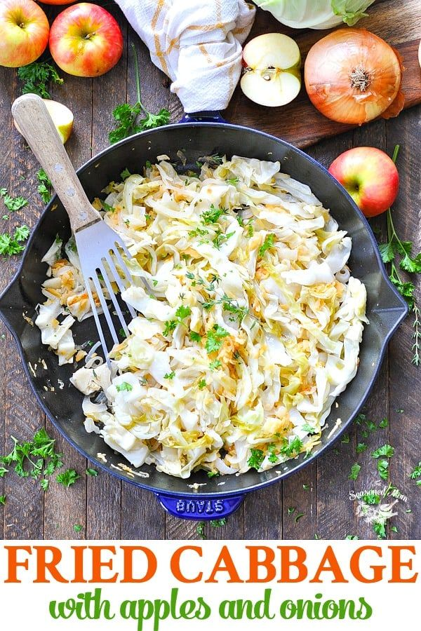 Fried Cabbage with Apples and Onion