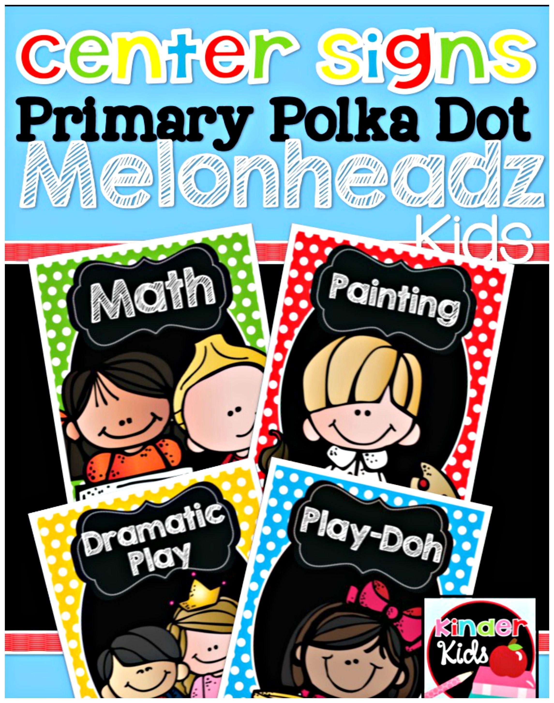 center signs primary polka dot melonheadz kids edition editable rh pinterest com