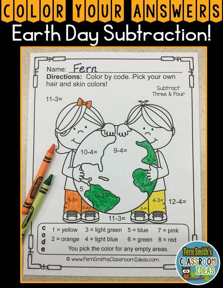Earth Day Color By Numbers Earth Day Math Subtraction Color By Code