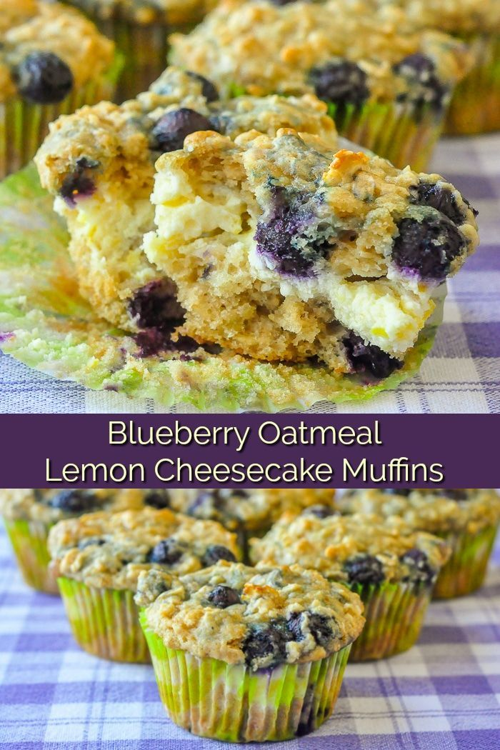 Blueberry Oatmeal Lemon Cheesecake Muffins These Blueberry Oatmeal Lemon Cheesecake Muffins are so decadently delicious you might just want to throw on a dollop of whipped cream & call them dessert.#brunch