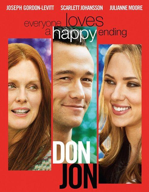 DONJON movie