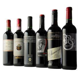 World Tour Red Wine Gift Set Red Wine Wine Gifts Wine