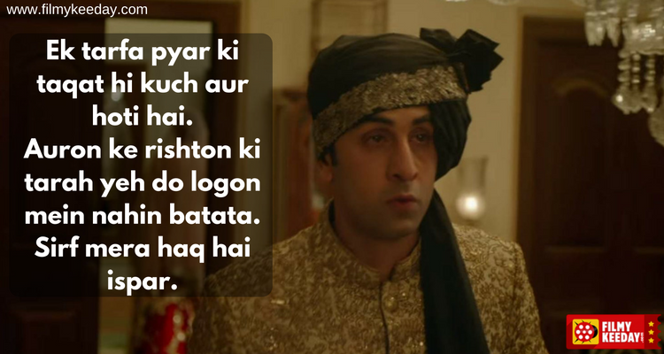 Ae Dil Hai Mushkil Dialogue In English 2016 Bollywood Film Ae Dil Hai Mushkil Dialogue Ek Tarfa Pyar Ki Taqat Hi Kuch Aur Hoti Hai Auron Ke Bollywood Quotes Movie Dialogues Bollywood Movie Songs