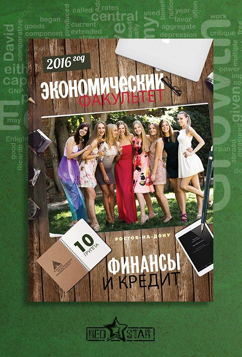 Реклама альбома для фотографий модельный бизнес богородск