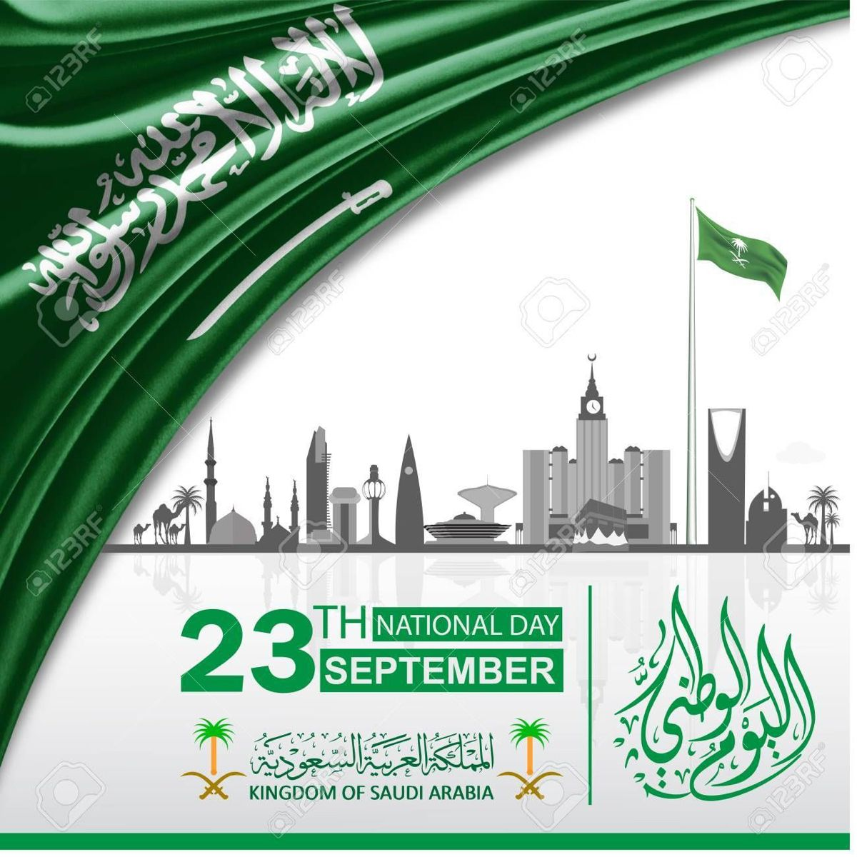 Pin By Almonther Mansour On Saudi In 2021 Happy National Day National Day Saudi National Day