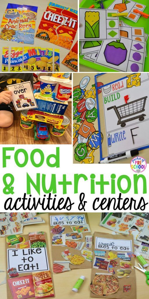 Food and nutrition centers for preschool, pre-k, and kindergarten