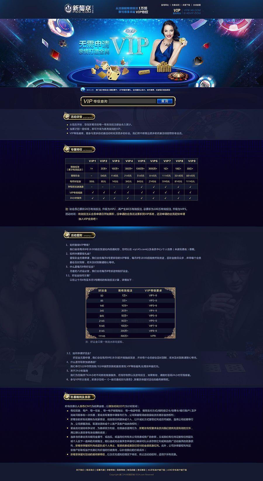 棋牌 #onlinecasinomalaysia #trustedonline casino #scr888 #supergold7slot #918kiss