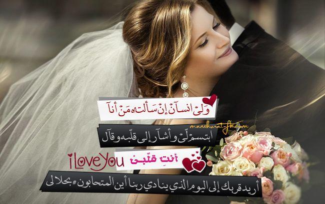 بوستات راقية مزخرفة بوستات للفيس بوك مزخرفه Arabic Quotes Quotes