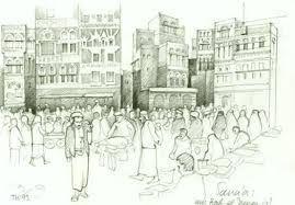 Male Sketch City Sana A
