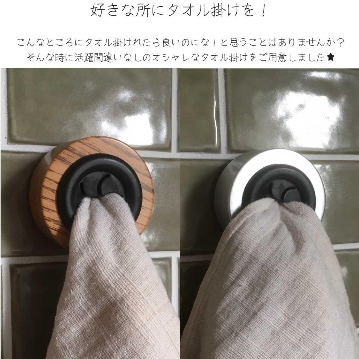 楽天市場 吸盤タイプ コンパクトでおしゃれ Hooking Towel Holder