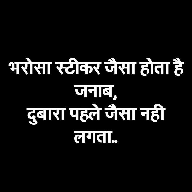 Quotes On Friendship And Love In Hindi: Pin By Veenu Kr. On KHYAALAAT ABHI ABHI