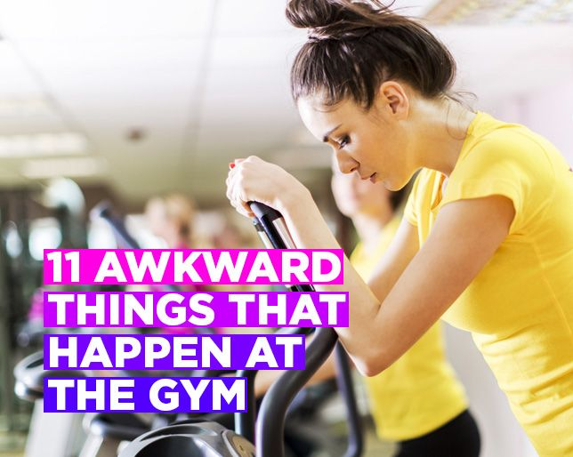 Ugh, the dreaded treadmill wedgie
