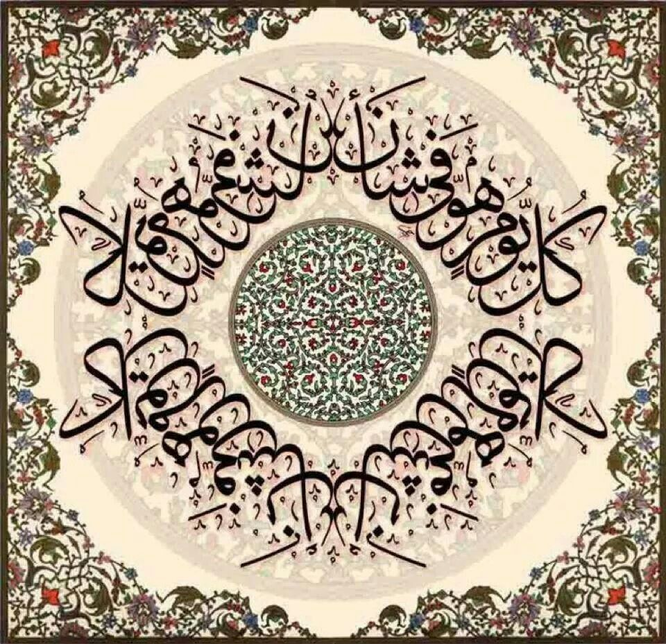 DesertRose. Arabic calligraphy Kaligrafi, Katakata