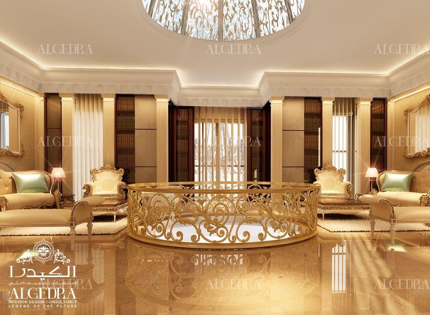 Arabic Majlis Interior Design Amazing Inspiration Design