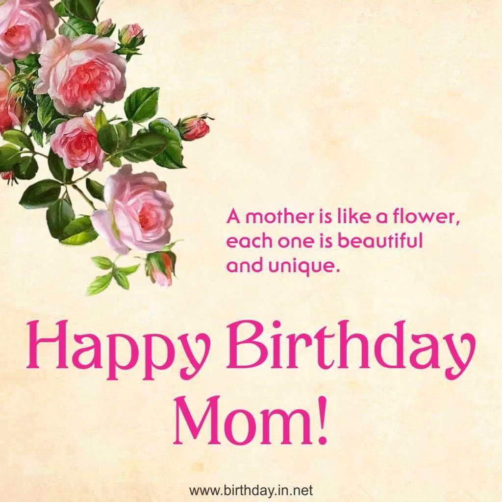Happy Birthday Mom Quotes Happy Birthday Mom Happy Birthday Mom Letter Mom Birthday Quotes