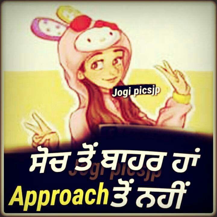 Pin By Sukhpreet On Punjabi Quotes Pinterest Punjabi Quotes