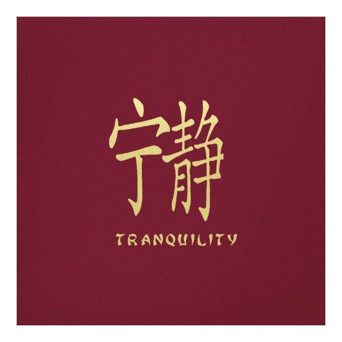 Customizable Calligraphy Calligraphyfortranquility Calm