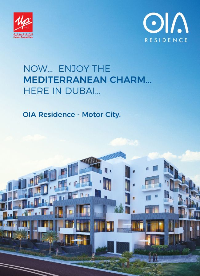 A Modern And Sophisticated Gated Community Located In The Heart Of Motorcity Dubai Inspired By The Whitewashed Homes Of Grec Gated Community Residences Dubai