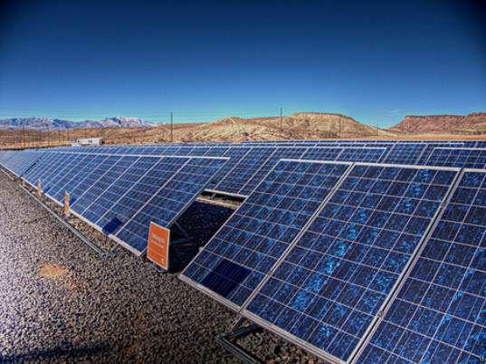 Kyocera Announces Plan For Japan S Largest Solar Farm Solar Farm Most Efficient Solar Panels Solar Power House