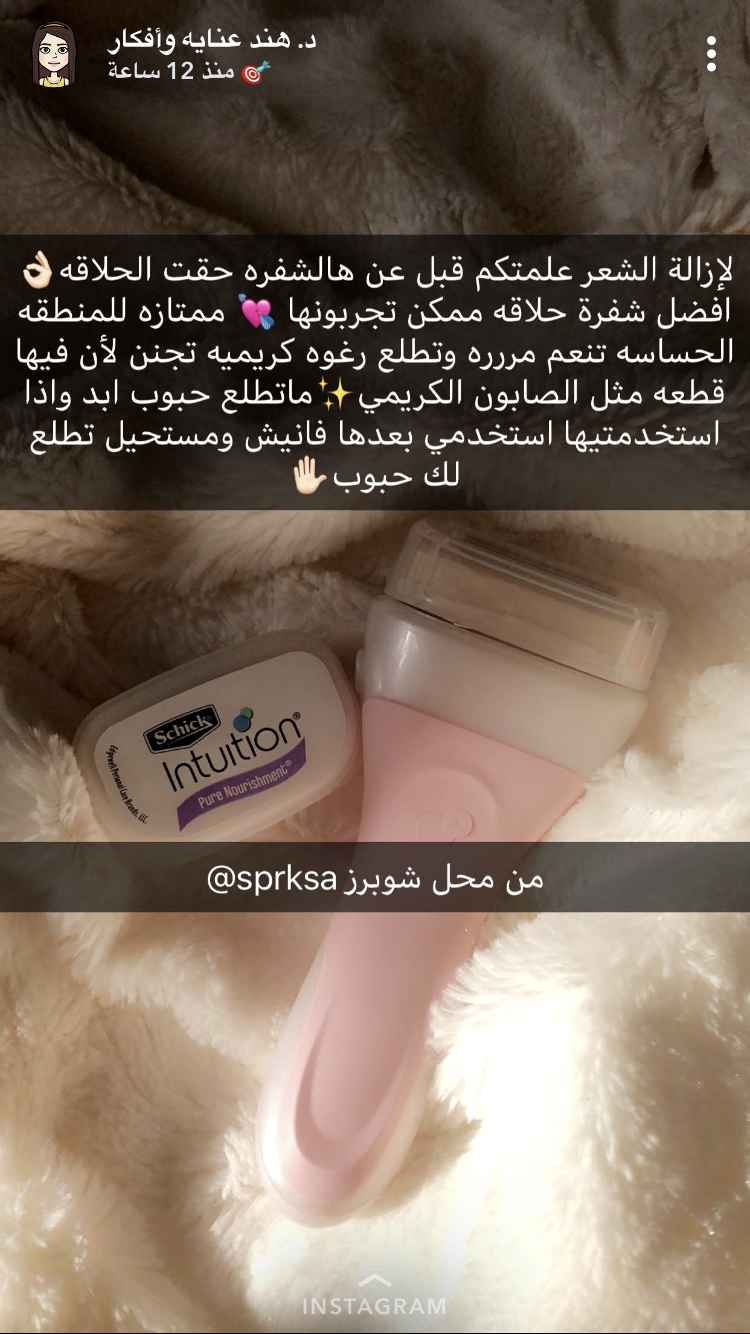 Pin By Heba On Skin Care Wallpaper Beauty Skin Care Routine Pretty Skin Care Natural Skin Care Diy