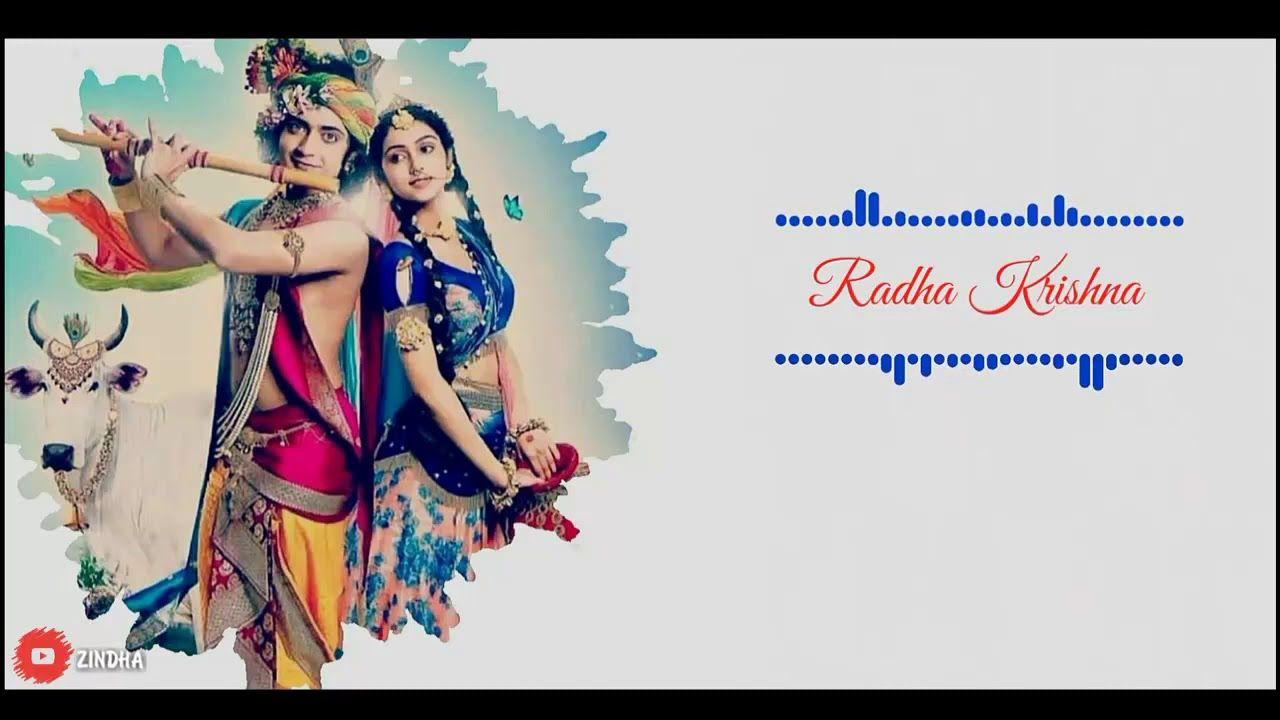 Radha Krishna Flute Ringtone Ringtone Me Download Link Krishna Flute Krishna Songs Radha Krishna Songs