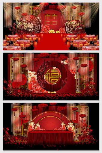 New Chinese festive red wedding stage renderings | Wedding ...