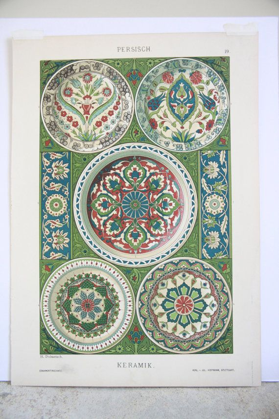 Antique Decorative Arts Print  Persian Ornamental by TheBlueTwig, $50.00