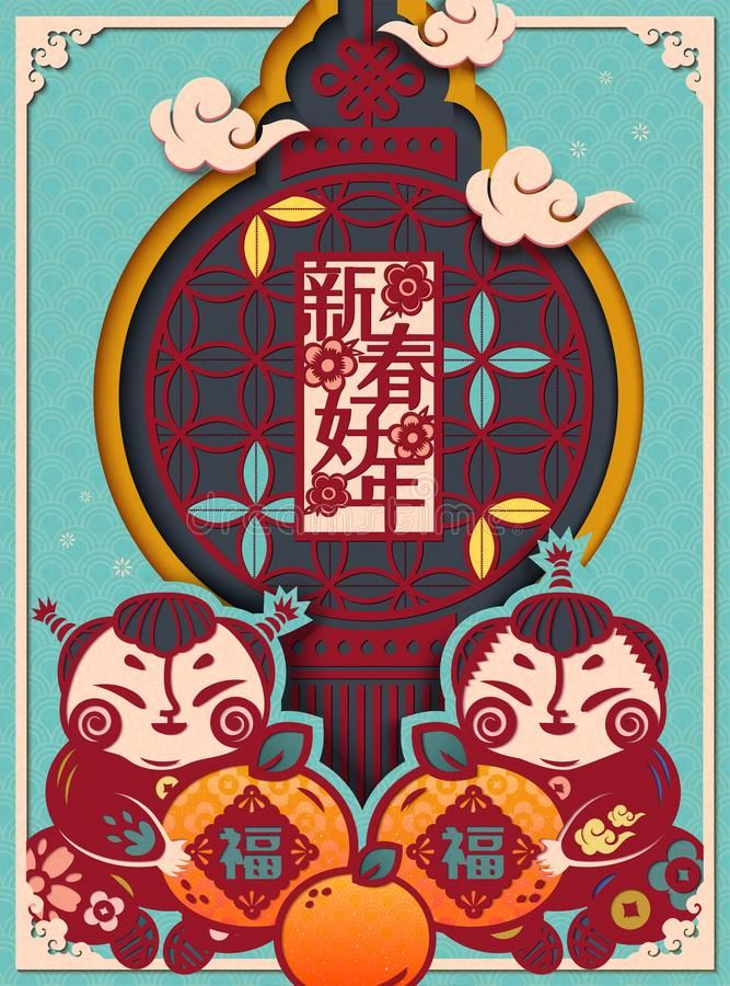 Happy New Year greeting card written in Chinese characters