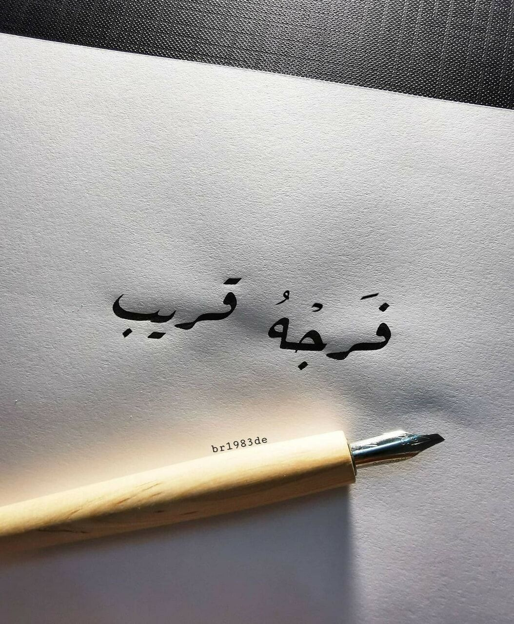 Uploaded By Mohammed A Alsattar Find Images And Videos About كتابات كتابة كتب كتاب مخطوطات مخطوط خط خط In 2021 Islamic Love Quotes Friends Quotes Best Friend Quotes